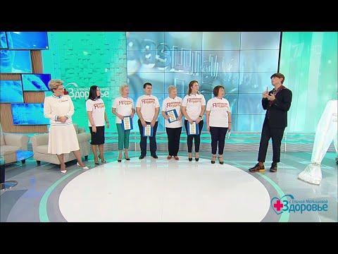 Здоровье. «Сбрось лишнее— выиграй миллион». Группа «Татарочка»(03.12.2017)