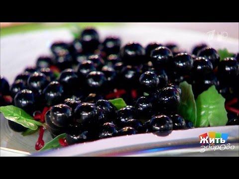 Жить здорово!  Черная смородина— ягода молодости. (22.03.2017)
