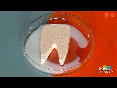 Жить здорово! Супер-еда для зубов.(18.04.2017)