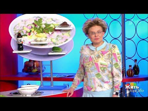 Жить здорово! Окрошка— сборное летнее блюдо. (13.07.2017)
