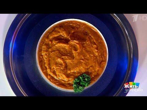 Жить здорово! Кабачковая икра— овощная закуска.(13.02.2017)
