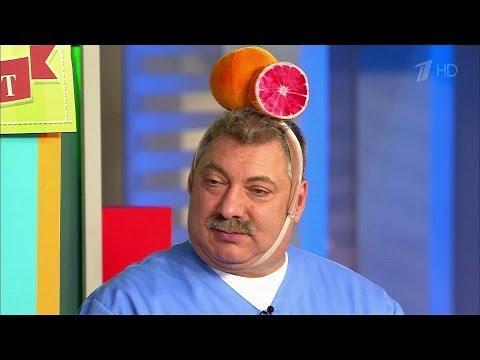 Жить здорово! Грейпфрут против апельсина. (22.03.2016)
