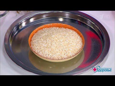 Жить здорово! Какие сорта риса действительно полезны? (16.11.2017)