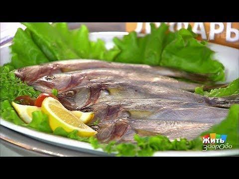 Жить здорово! Самая лучшая рыба на свете. Луфарь. (07.06.2017)