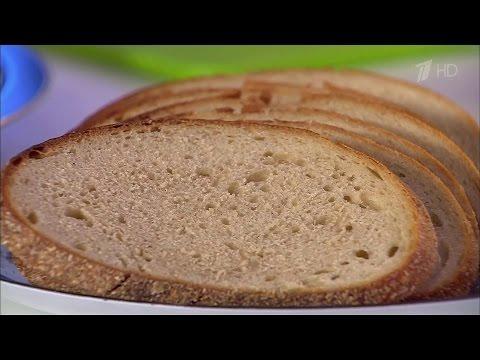 Жить здорово! Бездрожжевой хлеб. Мифы иправда. (30.11.2016)