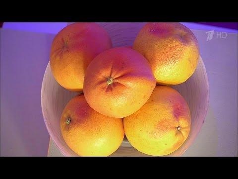 Жить здорово! С чем нельзя есть грейпфрут.(06.05.2013)