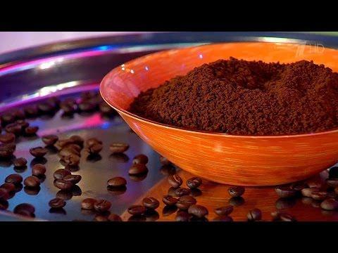 Жить здорово! Молотый кофе против растворимого. (07.04.2016)