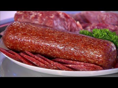 Жить здорово! Колбаса салями. Итальянский деликатес. (04.07.2016)