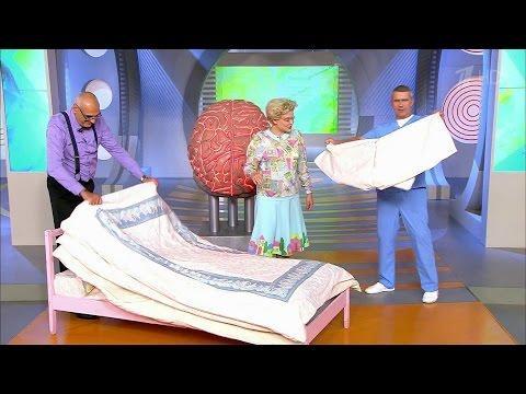 Жить здорово! Одеяло против тревоги. (12.09.2016)