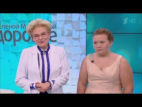 Здоровье. Недетский вес. Причины ожирения удевочек. (25.09.2016)