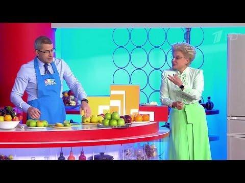 Жить здорово! Зеленое яблоко «гренни смит». (14.11.2016)