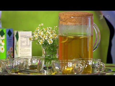 Ромашковый чай.  Целебный напиток.  Жить здорово!(17.11.2015)
