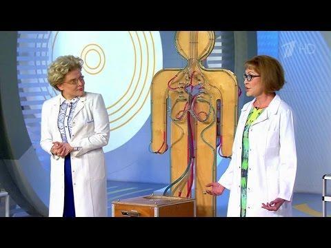 Здоровье.10 заповедей для женского сердца. Оргазм. (22.05.2016)