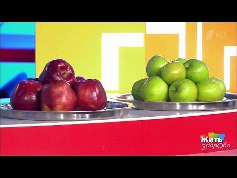 Жить здорово! Красное яблоко против зеленого. (18.01.2017)