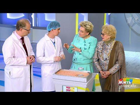 Жить здорово! Лекарства вместо операции. Что лучше? (20.07.2018)