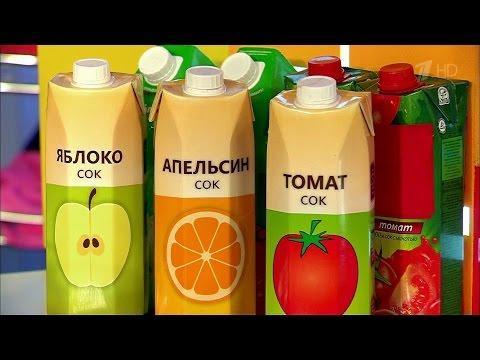 Как и какой сок пить, чтобы похудеть. Жить здорово! (04.12.2015)