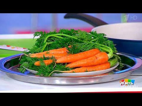 Жить здорово! Еда для защиты легких(19.10.2017)
