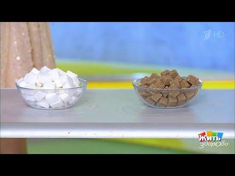 Жить здорово! Мифы и правда о сахаре.(21.12.2017)