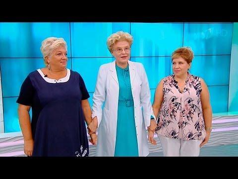 Здоровье. Ожирение – главный спутник женщин старше 45 лет. (28.08.2016)