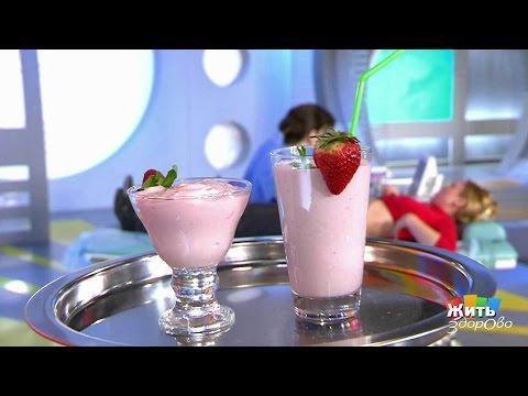Жить здорово! Фруктовый йогурт: есть нельзя выбросить. (28.03.2017)