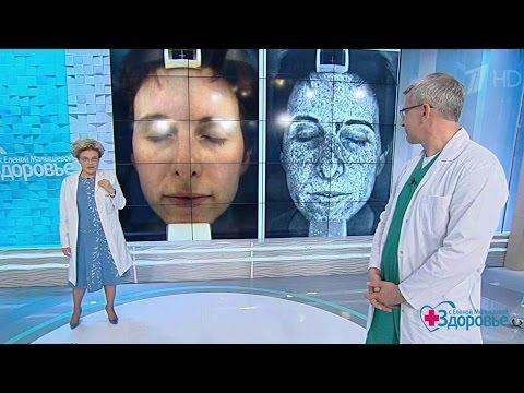 Здоровье. Как солнце изменит ваше лицо. (11.06.2017)