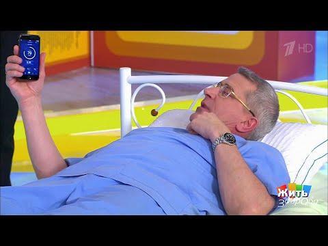 Жить здорово! Чудо-подушка для здорового сна. (26.02.2018)