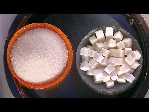 Жить здорово! Сахар против сахарозаменителя. (11.01.2016)